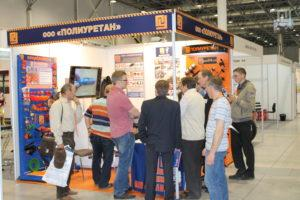 Polyurethan LLC take part at the International Exibition